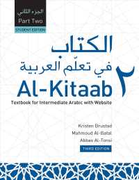 Al-Kitaab Fii Ta Callum Al-Carabiyya : A Textbook for Intermediate Arabic (3 PAP/DVD)