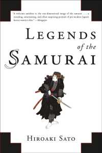 Legends of the Samurai (Reprint)