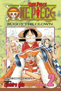 One Piece 2 : Buggy the Clown (One Piece)