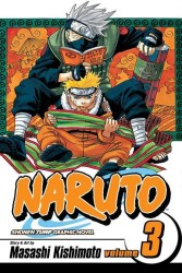 Naruto 3 : Dreams (Naruto)