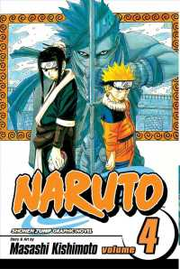 Naruto 4 : The Hero's Bridge (Naruto) (GPH)