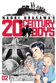 Naoki Urasawa&#039;s 20th Century Boys 2 : The Prophet (Naoki Urasawa&#039;s 20th Century Boys)