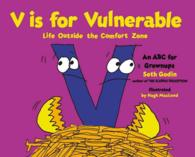 V Is for Vulnerable : Life Outside the Comfort Zone