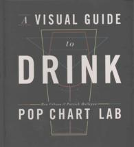 �N���b�N����ƁuA Visual Guide to Drink : An Infographic Exploration of Beer, Wine, & Spirits�v�̏ڍ׏��y�[�W�ֈړ����܂�