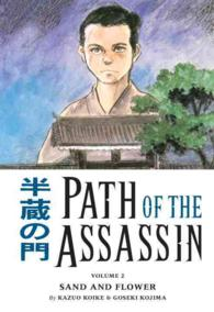 Path of the Assassin 2 : Sand and Flower (Path of the Assassin)