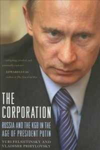 The Corporation : Russia and the KGB in the Age of President Putin
