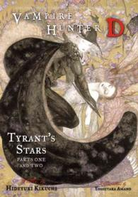 Vampire Hunter D 16 : Tyrant's Stars (Vampire Hunter D)
