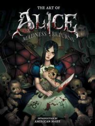 Art of Alice : Madness Returns