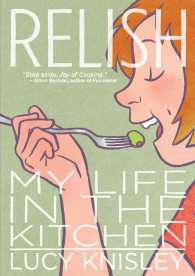 Relish : My Life in the Kitchen (Relish)