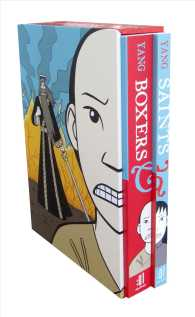 Boxers & Saints (2-Volume Set) (Boxers & Saints)
