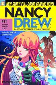Nancy Drew Girl Detective 11 : Monkey Wrench Blues (Nancy Drew)