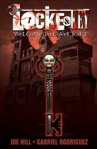 Locke & Key 1 : Welcome to Lovecraft