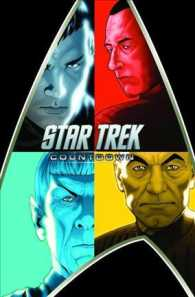 Star Trek Countdown (Star Trek)