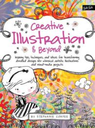 Creative Illustration & Beyond (ACT CSM)