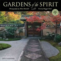 Gardens of the Spirit /wall (WAL)