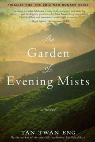 The Garden of Evening Mists (Original)