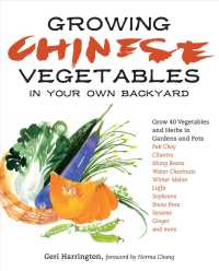 Growing Chinese Vegetables in Your Own Backyard : Grow 40 Vegetables and Herbs in Gardens and Pots
