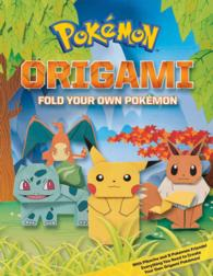 Pokemon Origami : Fold Your Own Pokemon!
