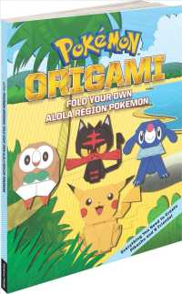 Pokmon Origami : Fold Your Own Alola Region Pokmon (CSM)