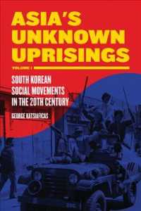 Asia's Unknown Uprisings : South Korean Social Movements in the 20th Century <1>