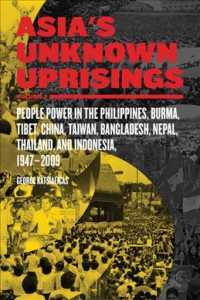 Asia's Unknown Uprisings : People Power in the Philippines, Burma, Tibet, China, Taiwan, Bangladesh, Nepal, Thailand and Indonesia 1947-2009 <2>