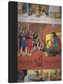 Prince Valiant : 1937-1938