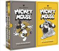 Walt Disney's Mickey Mouse (2-Volume Set) : Outwits the Phantom Blot and Lost in Lands of Long Ago (Walt Disney's Mickey Mouse) <2 vols.> (2 vols.) (BOX)