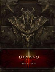 Diablo : Book of Cain (Diablo)