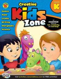 Creative Kids Zone, Grade K (ACT CSM)