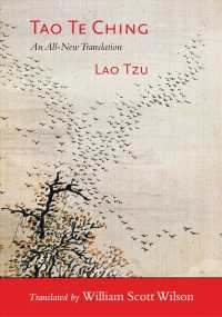 Tao Te Ching : A New Translation (Reprint)