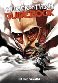 Attack on Titan Guidebook (Attack on Titan)
