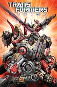 Transformers Prime : Rage of the Dinobots (Transformers Prime)