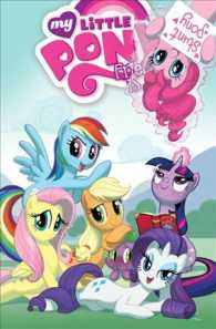 My Little Pony 2 : Friendship Is Magic (My Little Pony)