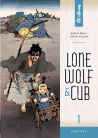 Lone Wolf and Cub Omnibus 1 (Lone Wolf and Cub)