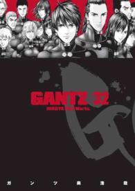 Gantz 32 (Gantz)