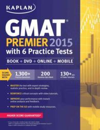 Kaplan GMAT Premier 2015 (Kaplan Gmat Premier Live) (PAP/DVD)