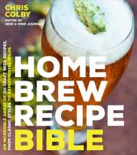 �N���b�N����ƁuHome Brew Recipe Bible : An Incredible Array of 101 Craft Beer Recipes, from Classic Styles to Experimental Wilds�v�̏ڍ׏��y�[�W�ֈړ����܂�
