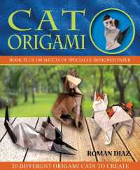 Cat Origami (BOX PCK SP)