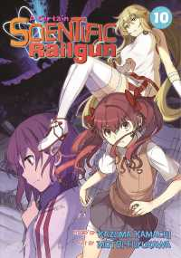 A Certain Scientific Railgun 10 (Certain Scientific Railgun) (TRA)