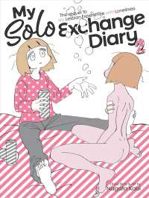 My Solo Exchange Diary 2 (My Solo Exchange Diary)