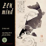 Zen Mind 2016 /wall