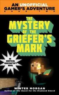 The Mystery of the Griefer's Mark (Minecraft Gamer's Adventure)