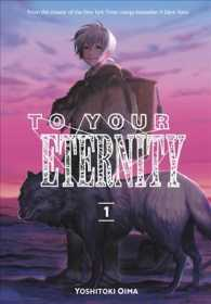 To Your Eternity 1 (To Your Eternity)