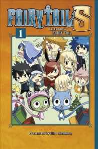 Fairy Tail S 1 : Tales from Fairy Tail (Fairy Tail S)