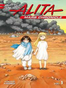 Battle Angel Alita Mars Chronicle 1 (Battle Angel Alita) (TRA)