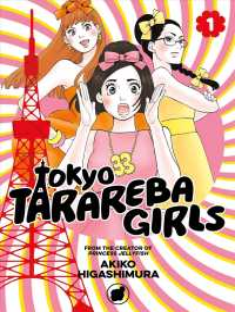 Tokyo Tarareba Girls 1 (Tokyo Tarareba Girls)