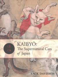 Kaibyo : The Supernatural Cats of Japan