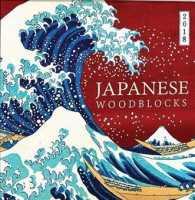 Japanese Woodblocks Album 2018 Calendar (WAL)