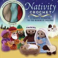 Nativity Crochet (BOX TOY/PA)