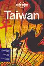 Lonely Planet Taiwan (Lonely Planet Taiwan) (8TH)